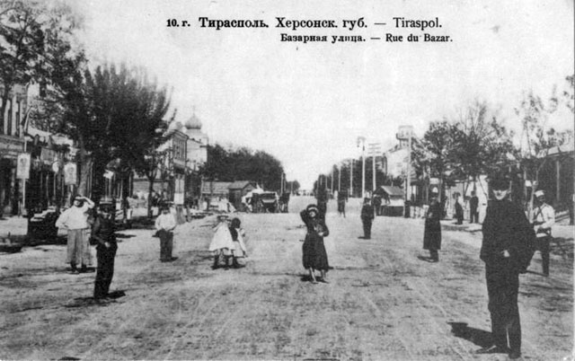 Old photos of Tiraspol